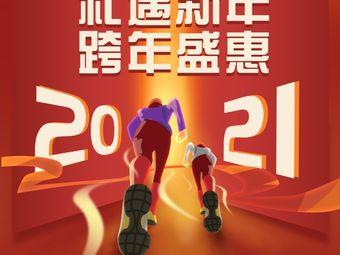 拳星时代 VS GYM·健身游泳(北辰店)