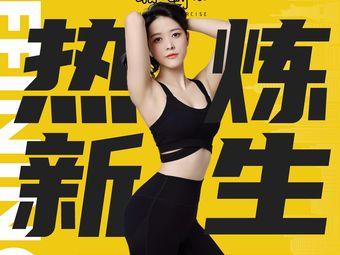 锻炼身体·运动空间(太古里店)