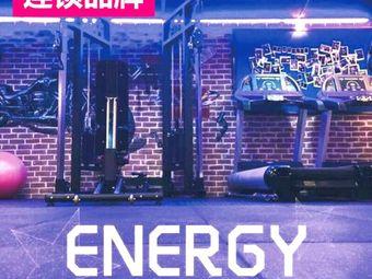 NRG fitness健身工作室(中原店)