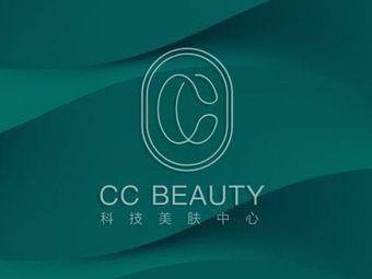 CC BEAUTY 科技美肤中心