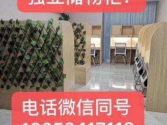 曦望自习室(中泰店)