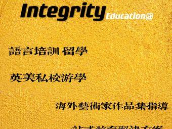 嘉里国际教育