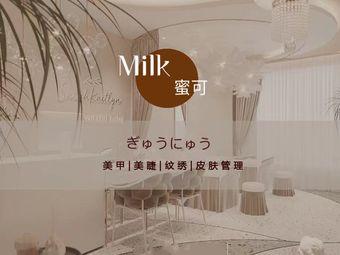 Milk 蜜可日式皮肤管理