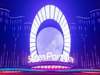 SEVEN PARTY KTV