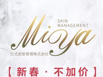 MIYA米亞·日式皮膚管理株式會社(廣州東站店)