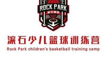 滚石少儿篮球训练营