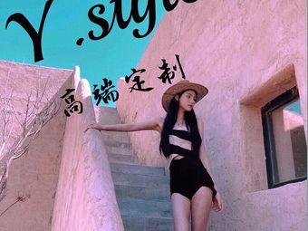 Y.style高端定制