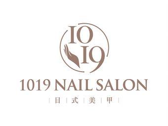 1019 nail salon日式美甲美睫(万泰丽景店)