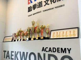 KTC跆拳道文化院