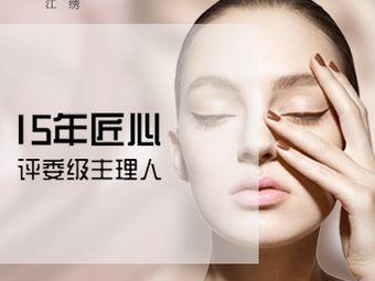 江绣半永久纹绣(优质品牌店)