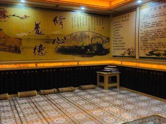 安然纳米汗蒸馆(荔枝沟橙子养生店)