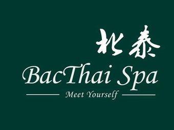 北泰BacThaiSpa(泰合店)