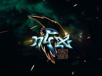 NYX暗夜桌游剧本杀