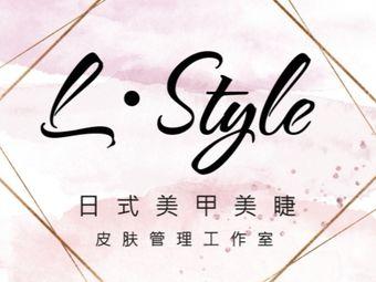 L·Style 美甲皮肤管理工作室