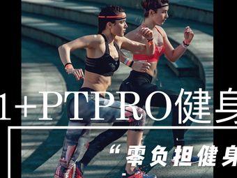 1+PTPRO轻奢健身工作室