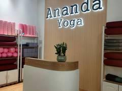 Ananda Yoga(喜乐瑜伽)的图片