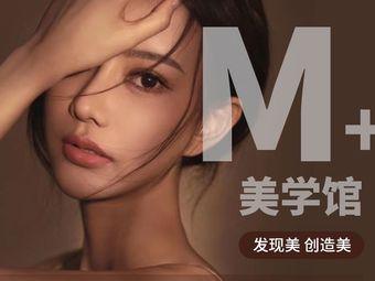 M+日式美睫馆