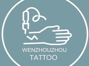 纹周周刺青•穿孔工作室