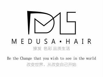 MEDUSA·Hair接发色彩造型
