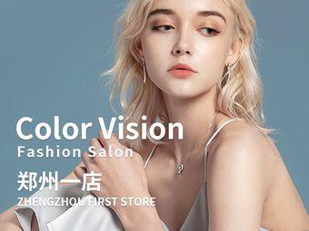 Color Vision型色视界