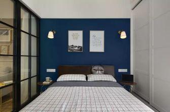50平米小户型null风格卧室欣赏图