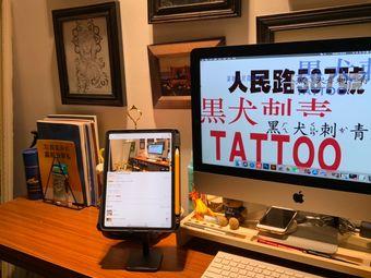 黑犬TATTOO•纹身•原创•萨摩