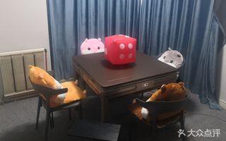 肆城柒棋牌桌游娱乐室