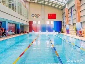 中力体能健身游泳会所