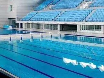 达美国际游泳馆