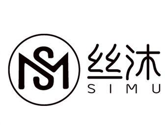 SIMU丝沐碳酸泉头皮管理