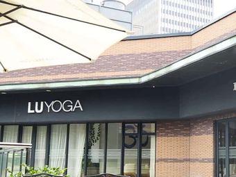 LU YOGA(露瑜伽)专业瑜伽馆