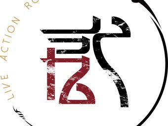 九贰主题探案馆(华剑路店)