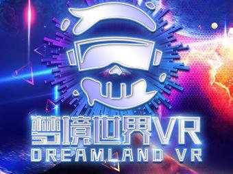 VR联盟·梦境世界VR·遇见未来