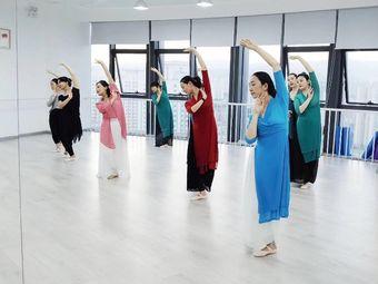 欣悦坊成人舞蹈(兰州中心店)