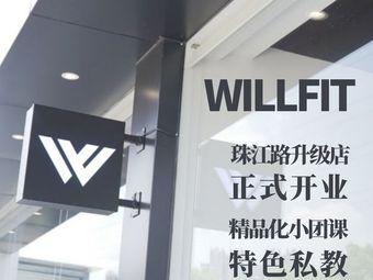 WILLFIT健身工作室(珠江路店)