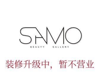 SAMO沙屋·精致美甲美睫(万象汇店)
