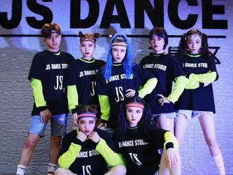 JS舞蹈(昆山城东校区)
