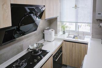 50平米公寓null风格厨房图