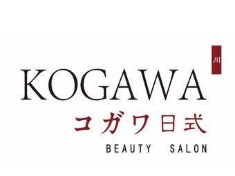 小川コガワ日式美肌センモン店