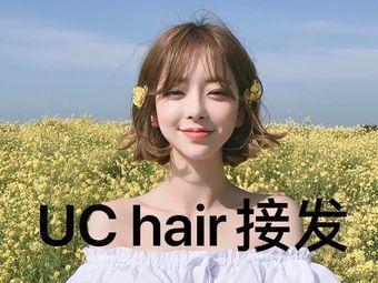 UC Hair接发染发烫发(大东门店)
