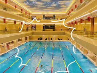 新百汇游泳馆