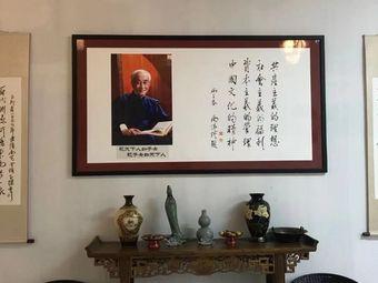 浙江南师文化温州国学堂