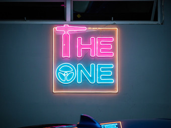 THE ONE 汽车俱乐部