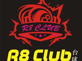 R8CLUB台球