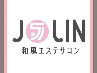 jolin日式輕奢美容SPA