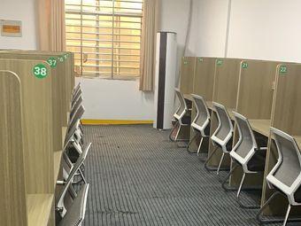 新空间自习室