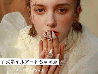 Sunny·喜 日式美甲美睫ネイルサロン(悦方店)