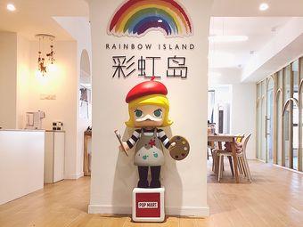 彩虹岛香薰·口红手作