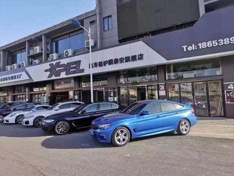 XPEL车多邦汽车保护膜(泰安旗舰店)