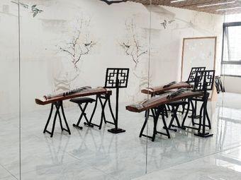 柒乐古筝工作室